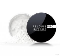 Прозора фіксуюча пудра - Relouis Pro HD Powder Fixing Transparent